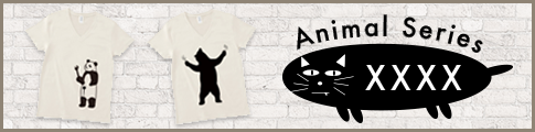animal-bnr